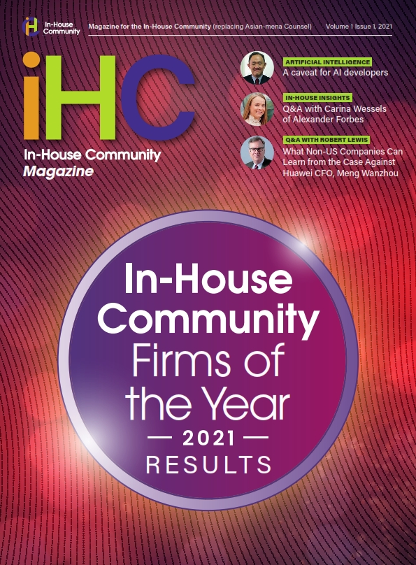 IHC eMagazine: Firms of the Year Results 2021