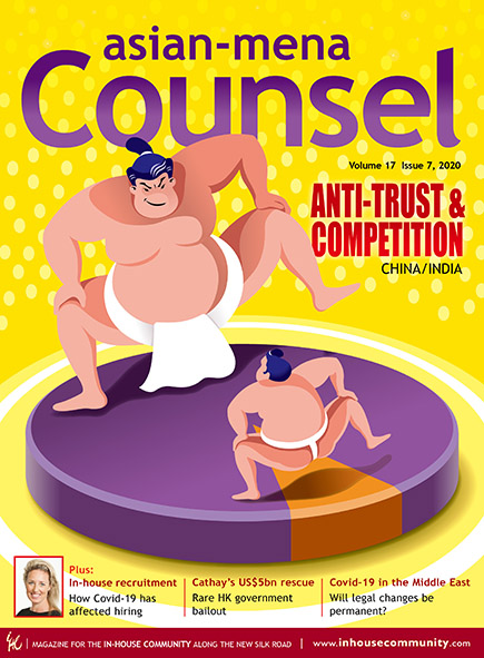 Asian-mena Counsel - Anti-Trust and Competition