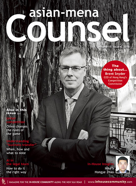 Asian-mena Counsel