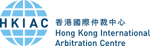 Event Co-Sponsor: HKIAC