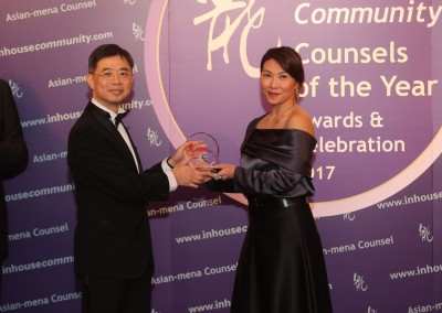 IHC Counsel of the Year Awards 2017 (101)