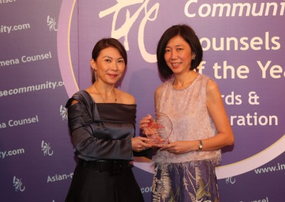 IHC Counsel of the Year Awards 2017 (60)