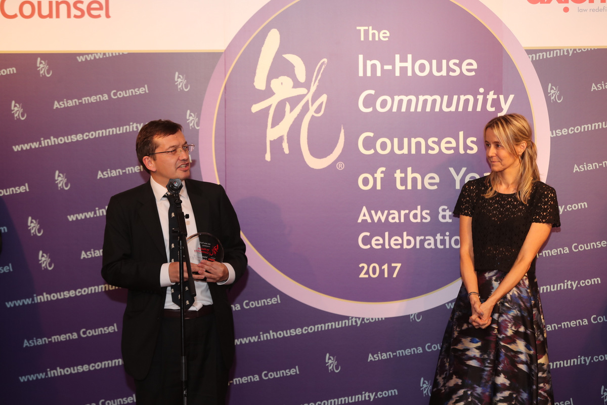 The In-House Community Counsels of the Year Awards 2017 - In-House