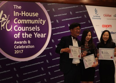 IHC Counsel of the Year Awards 2017 (74)