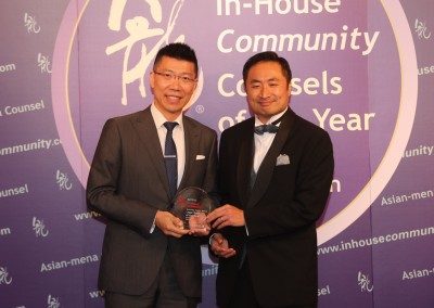 IHC Counsel of the Year Awards 2017 (87)