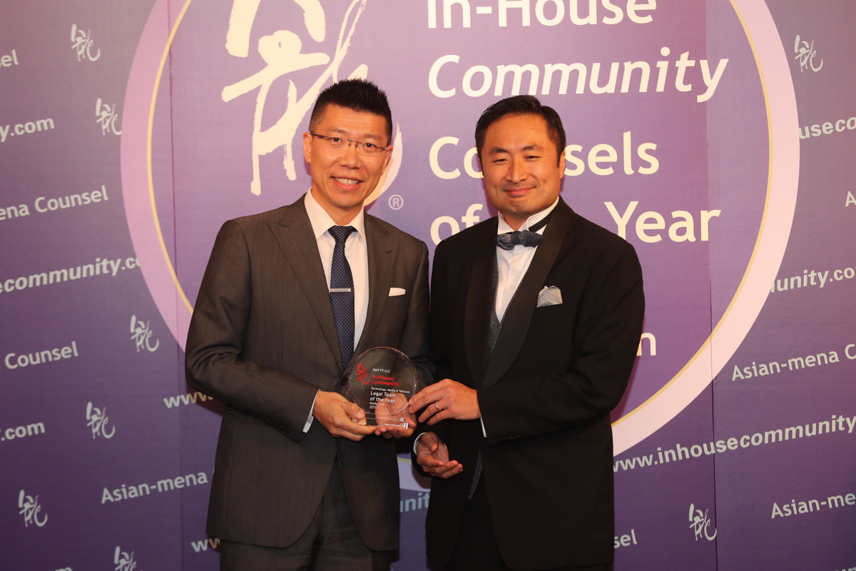 Technology, Media & Telecom Middle East Winner: Dell FZ – Sean Lee of Pivotal (left) receives the award on behalf of his colleagues at Dell FZ Middle East