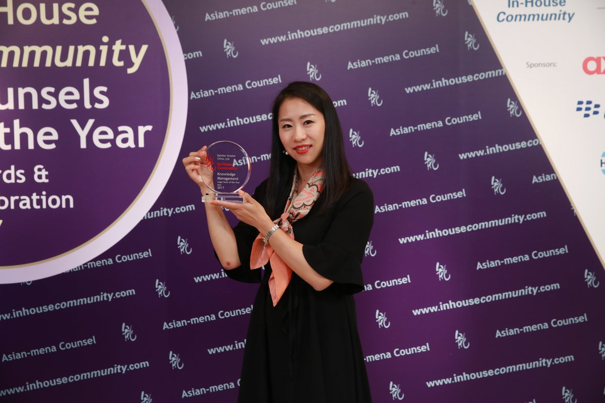 In-House Community Counsel of the Year Awards 2016 (6)