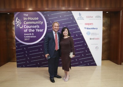 In-House Community Counsels of the Year 2017 Awards (14)
