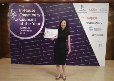 In-House Community Counsels of the Year 2017 Awards (18)