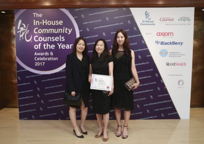 In-House Community Counsels of the Year 2017 Awards (19)