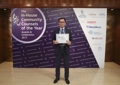 In-House Community Counsels of the Year 2017 Awards (23)