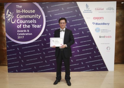 In-House Community Counsels of the Year 2017 Awards (24)