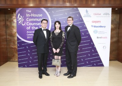 In-House Community Counsels of the Year 2017 Awards (28)