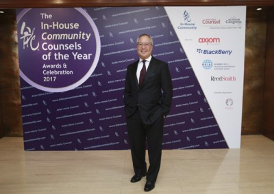 In-House Community Counsels of the Year 2017 Awards (33)