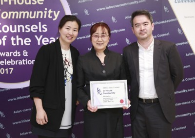 In-House Community Counsels of the Year 2017 Awards (43)