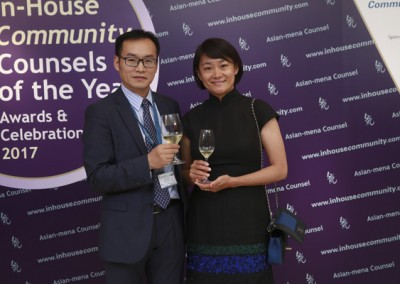In-House Community Counsels of the Year 2017 Awards (45)