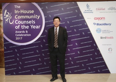 In-House Community Counsels of the Year 2017 Awards (47)