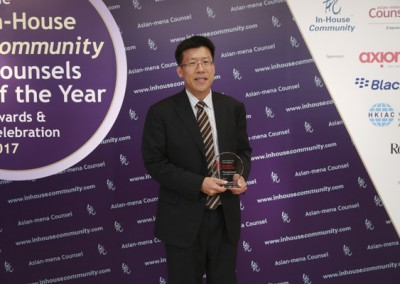In-House Community Counsels of the Year 2017 Awards (55)