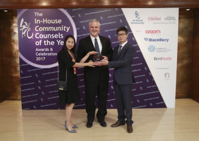 In-House Community Counsels of the Year 2017 Awards (58)