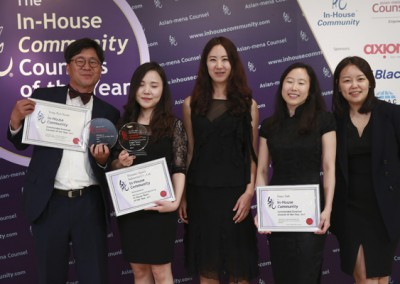 In-House Community Counsels of the Year 2017 Awards (85)