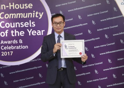 In-House Community Counsels of the Year 2017 Awards (94)