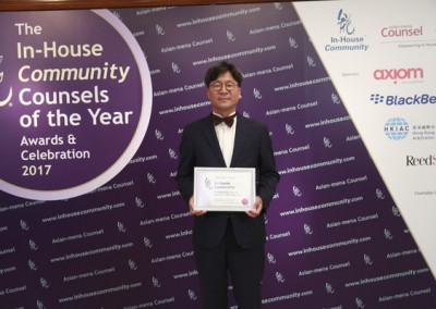 In-House Community Counsels of the Year 2017 Awards (95)