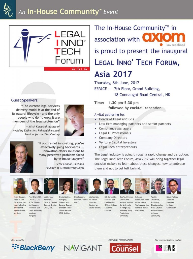 Legal_Inno'Tech_2017_invitation_pp_001