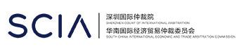 SCIA logo 2017