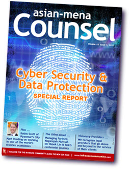 Asian-mena Counsel Cyber Security Data Protection