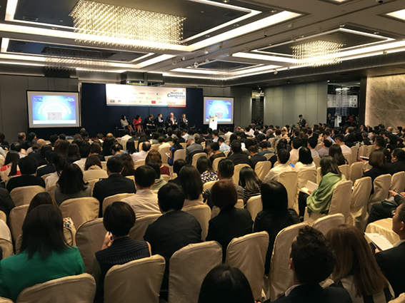 HK2017_Plenary_(small)