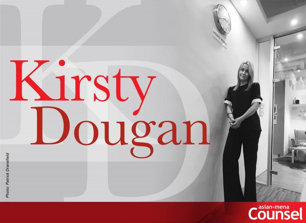 Q&A Kirsty Dougan 1
