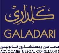 galadari-logo-fullcolor-cropped
