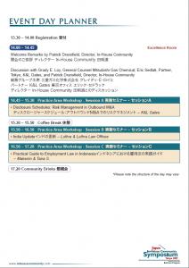 japan day plan 2017