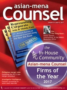 Asian-mena-Counsel-Firms-of-the-Year-2017