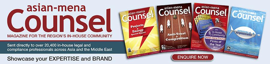 Asian-mena Counsel Magazine