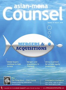 Asian-mena Counsel Hot Topics Jan 2018