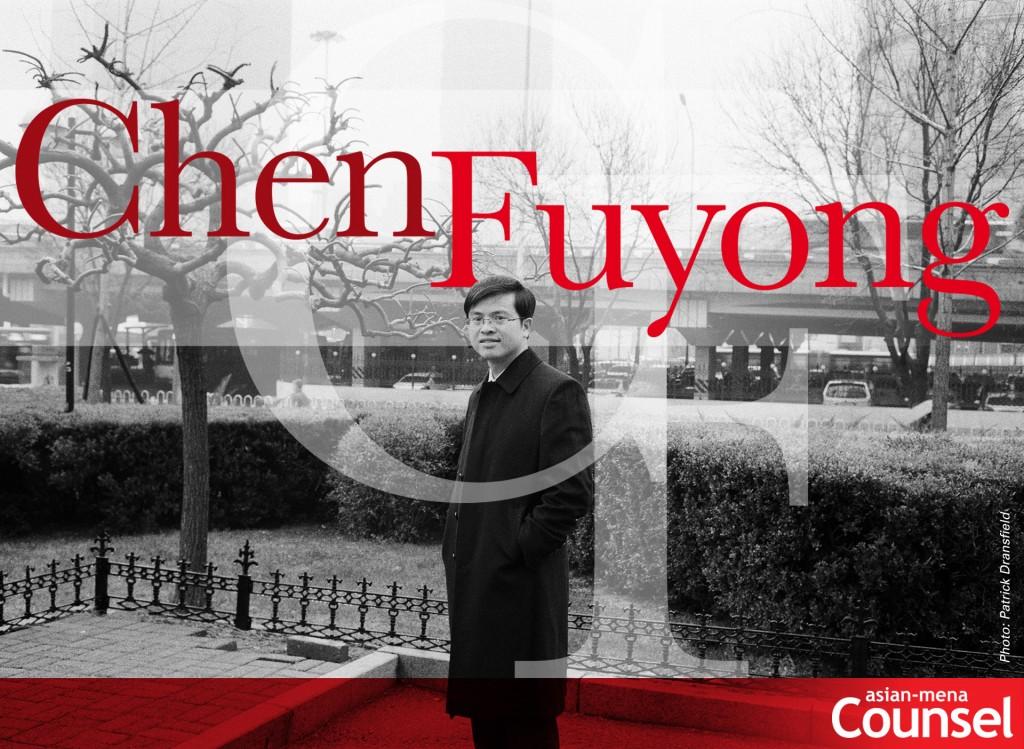 Q&A Chen Fuyong
