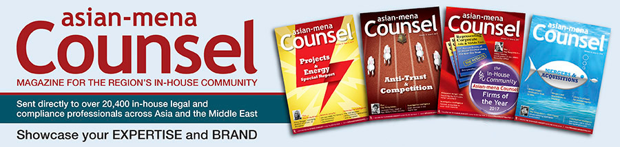 Asian-mena Counsel Magazine Enquire