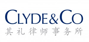 CLYDE_Master_Logo_Shanghai_Final_281 CMYK