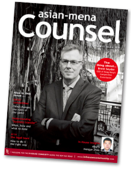 Asian mena Counsel March 2018 v15i6