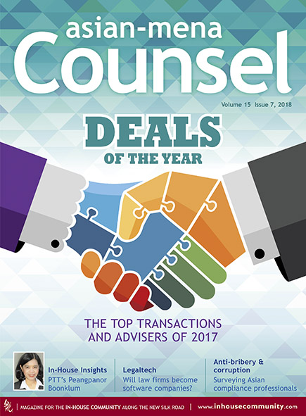 deals of the Year 2017 Asian-mena Counsel cover