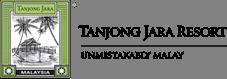 Tanjong Ara