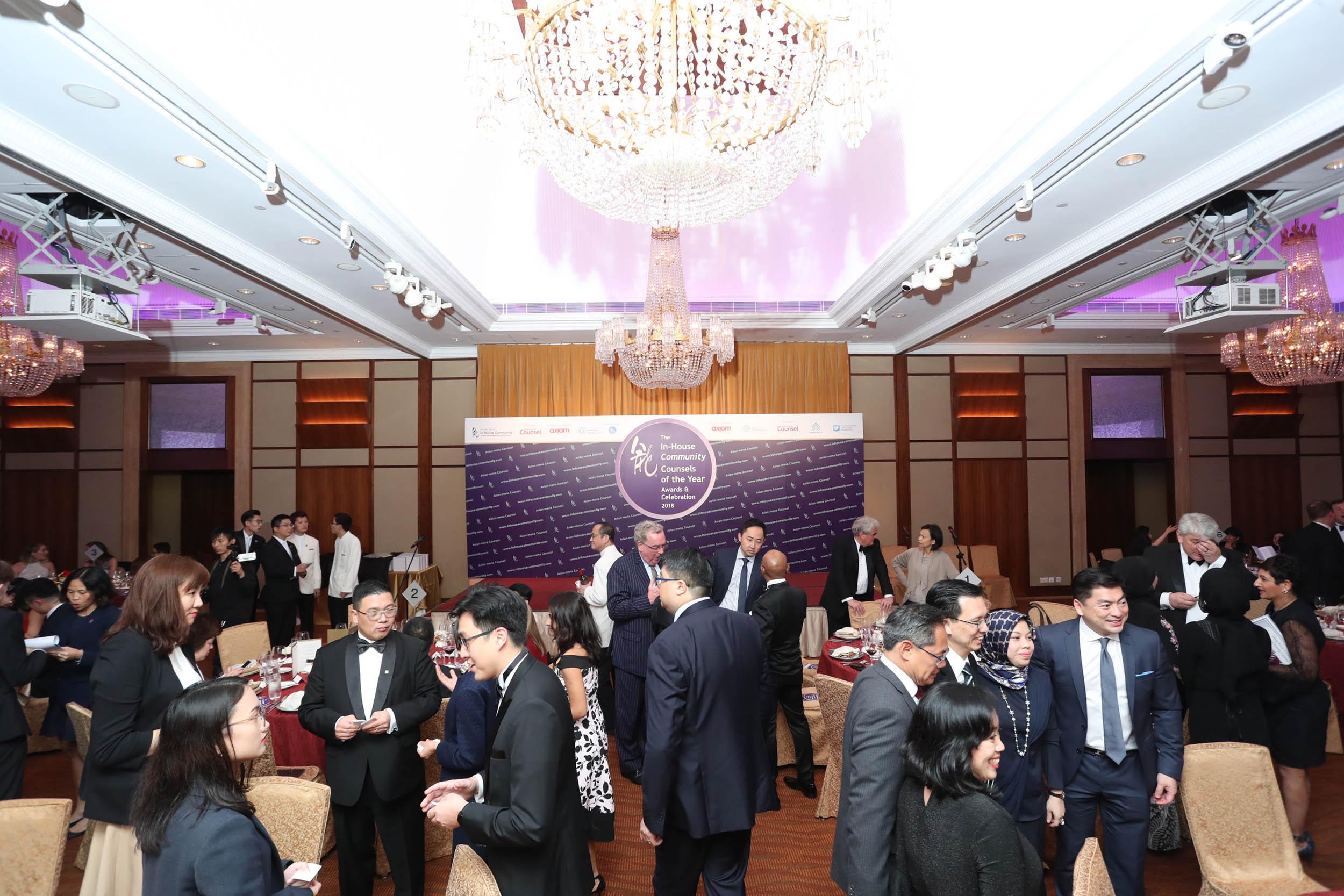 IHC_Awards_(Visionary)_2018