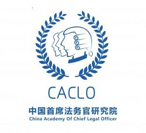 CALIO chinese