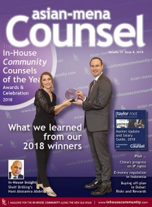 Asian-mena Counsel June 2018 Counsels of the yearv15i8_Cover RGB