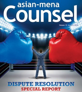 Asian-mena Counsel Dispute Resolution 2018
