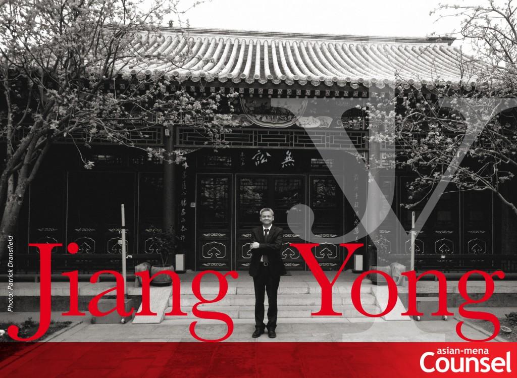 Q&A Jiang Yong