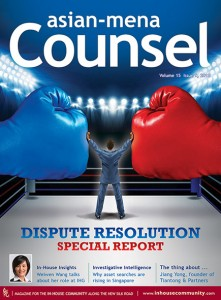 July 2018 edition of Asian-mena Counsel, magazine for the In-House Community, features Dispute Resolution special report, including: Banking dispute in China, 3rd party funding in Asia, International arbitration via China, dispute resolution in the UAE, Arbitration in Shenzhen, and Smart dispute resolution venue.