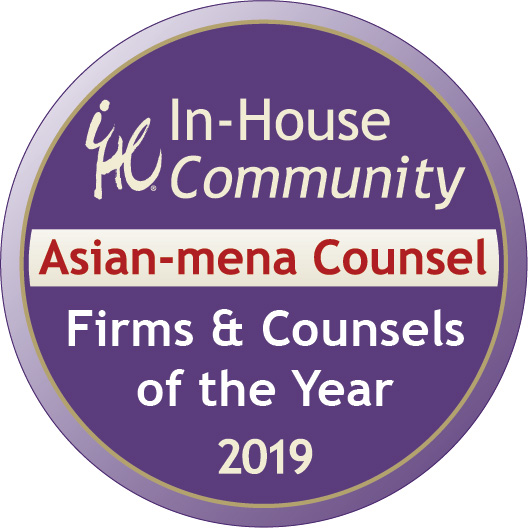 IHC Firms & Counsels of the Year 2019