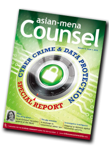 AMC Data Protection Cyber Security Asian-mena Counsel